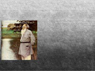 Михаил Нестеров. Портрет Л.Н. Толстого (1907). Холст, масло. 113x102. Музей Л