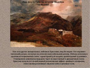 Вид форта Пику на острове Мадейра 1849–1850 Как и на других акварельных, пейз