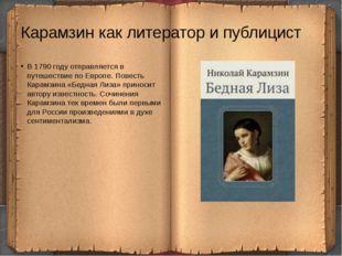 Карамзин как литератор и публицист В 1790 году отправляется в путешествие по