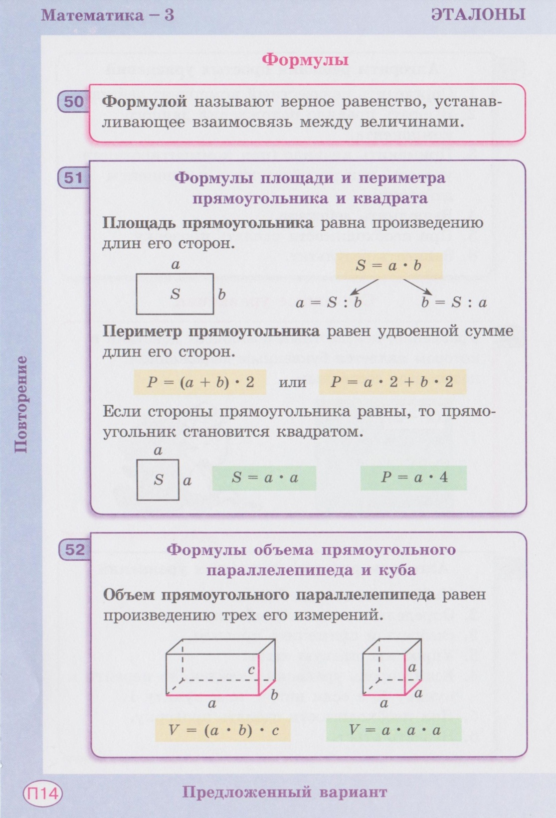 C:\Users\Настя\Pictures\2012-09-08 14\14 001.jpg