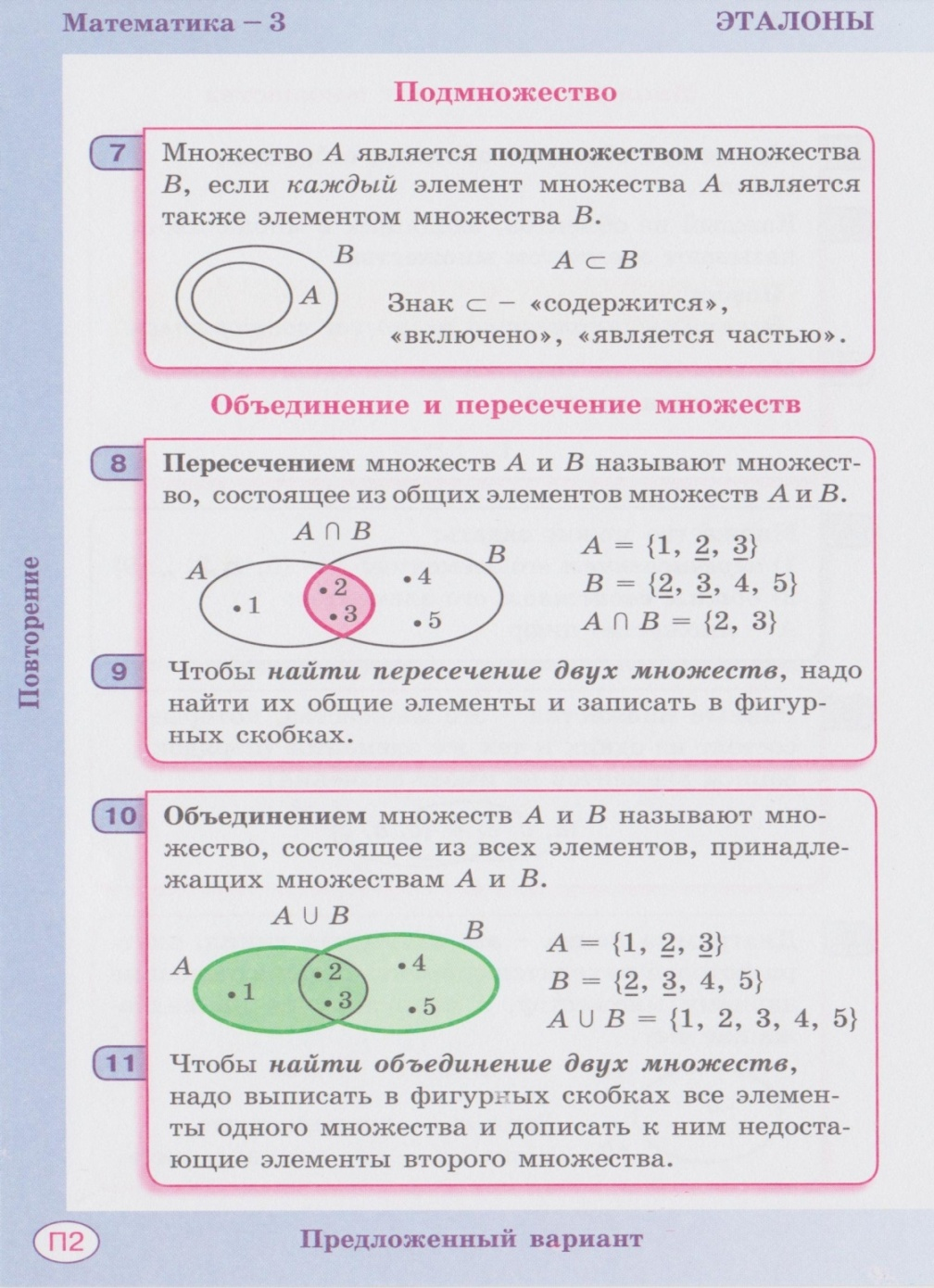C:\Users\Настя\Pictures\2012-09-08 2\2 001.jpg