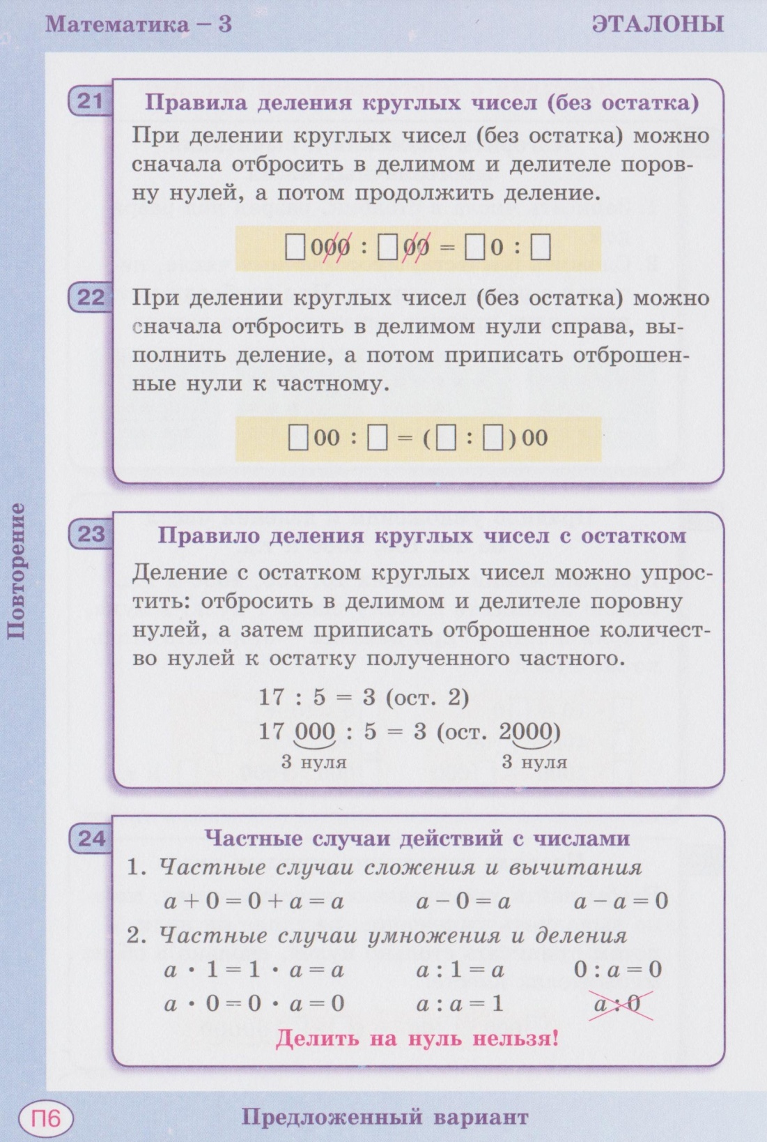 C:\Users\Настя\Pictures\2012-09-08 6\6 001.jpg