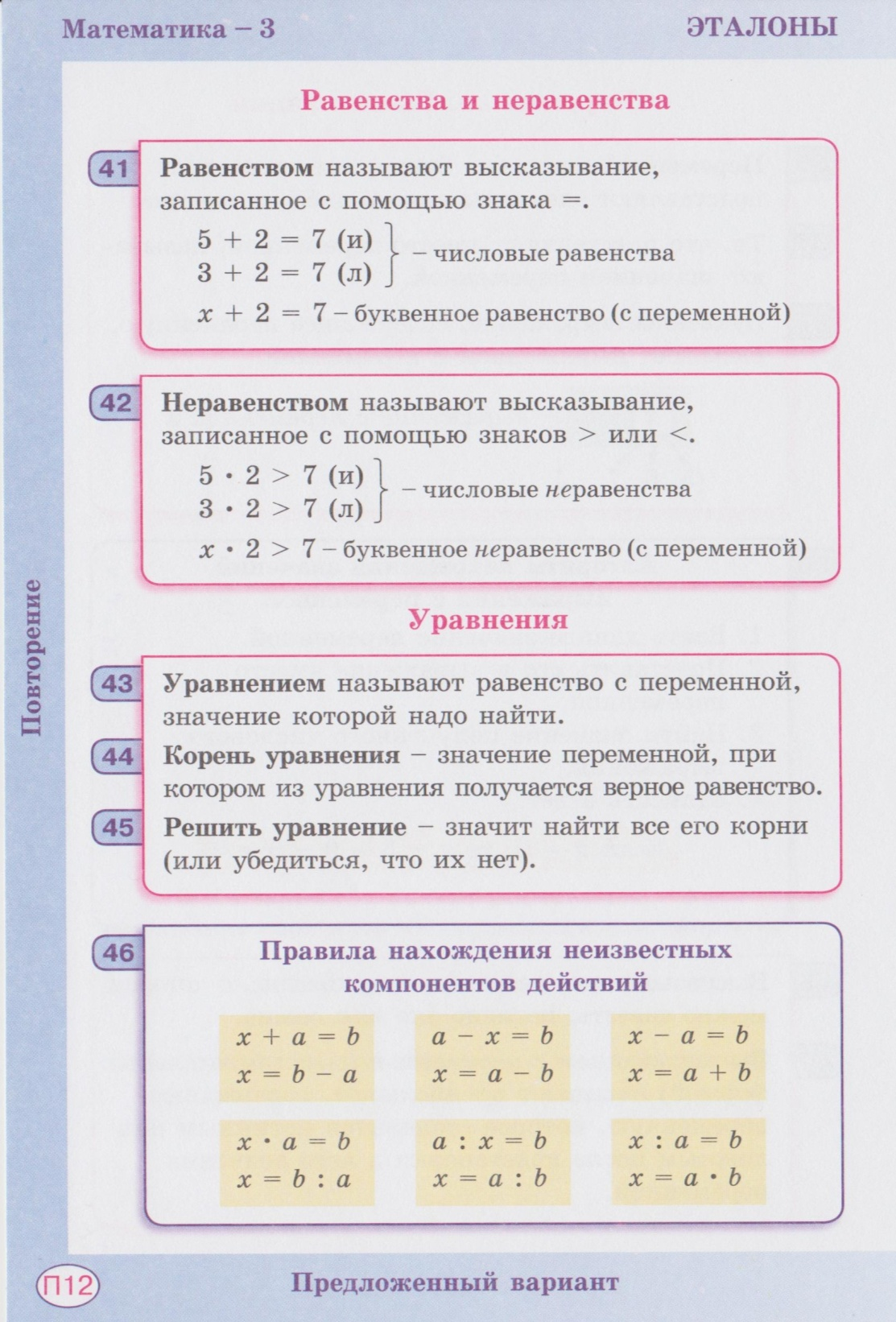 C:\Users\Настя\Pictures\2012-09-08 12\12 001.jpg