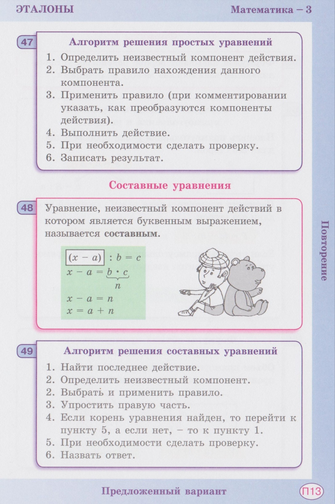 C:\Users\Настя\Pictures\2012-09-08 13\13 001.jpg