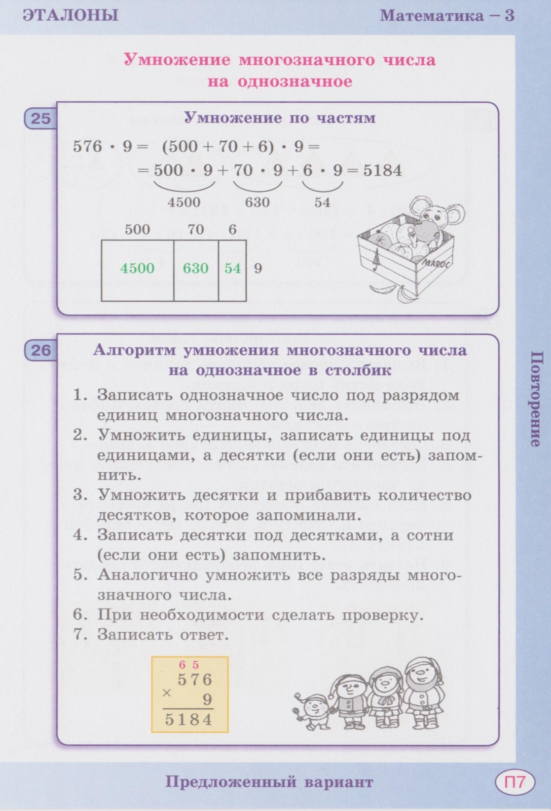 C:\Users\Настя\Pictures\2012-09-08 7\7 001.jpg