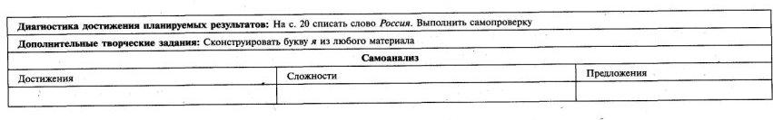 C:\Documents and Settings\Admin\Мои документы\Мои рисунки\1442.jpg
