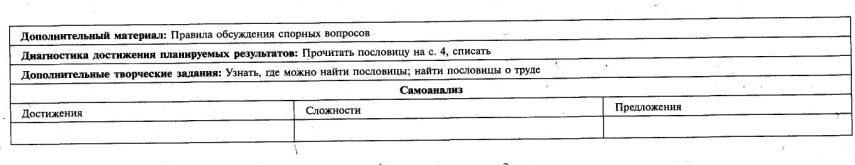 C:\Documents and Settings\Admin\Мои документы\Мои рисунки\1466.jpg