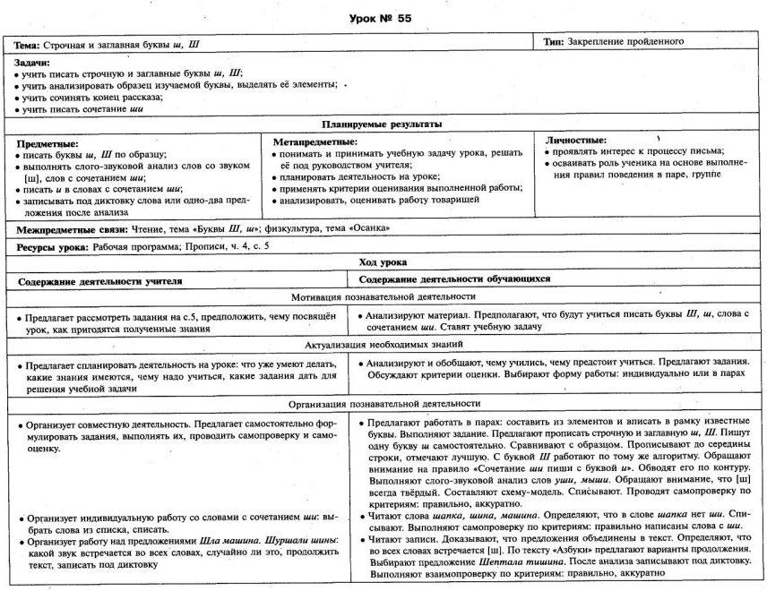 C:\Documents and Settings\Admin\Мои документы\Мои рисунки\1467.jpg