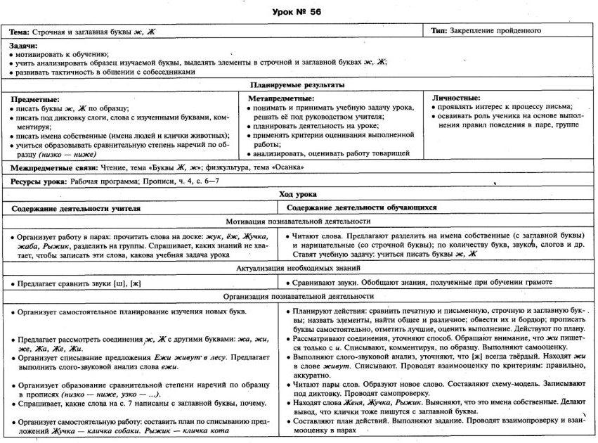 C:\Documents and Settings\Admin\Мои документы\Мои рисунки\1469.jpg