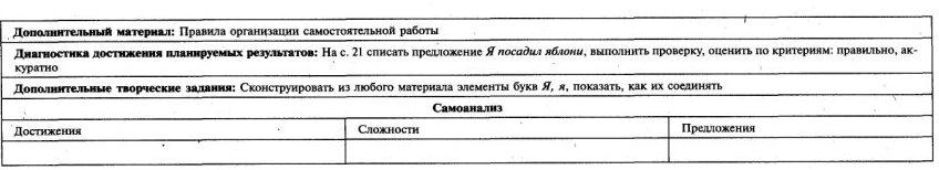 C:\Documents and Settings\Admin\Мои документы\Мои рисунки\1444.jpg