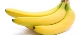 banana Stock Photo 26365608 - iStock - iStock RU