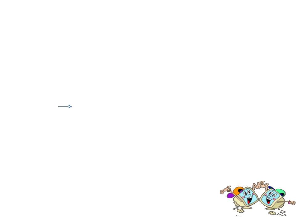 №5 Қалдықпен бөлуді орында және оны тексер. 1 топ 2 топ 3 топ 60:9= 36:5= 7:2...