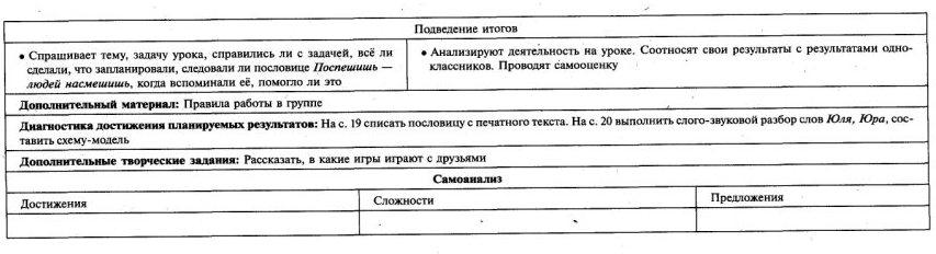 C:\Documents and Settings\Admin\Мои документы\Мои рисунки\1490.jpg