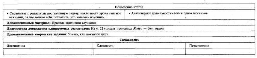 C:\Documents and Settings\Admin\Мои документы\Мои рисунки\1494.jpg