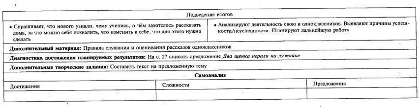 C:\Documents and Settings\Admin\Мои документы\Мои рисунки\1504.jpg