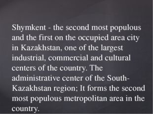 Shymkent - the second most populous and the first on the occupied area city i