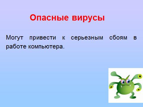 hello_html_27e656a1.png