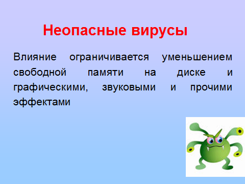 hello_html_m28852953.png