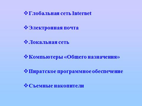 hello_html_m28f93af.png