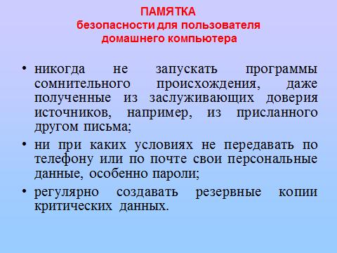 hello_html_m34c9eb41.png