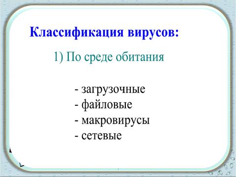 hello_html_m569c46c5.png
