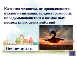 Чеченская война Самая страшная террористическая угроза в России со стороны м