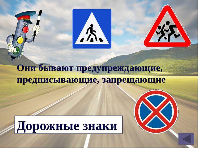 Часть дороги, где ходят люди? Обочина