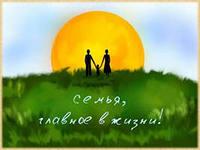 http://pushkino-school9.narod.ru/list/semia.jpg