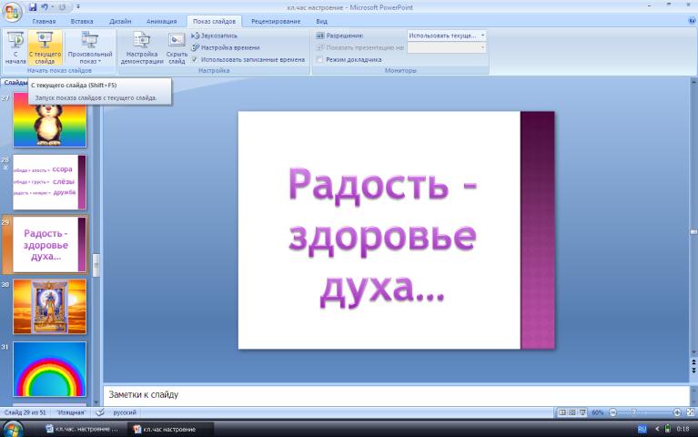 hello_html_m1f991e55.png