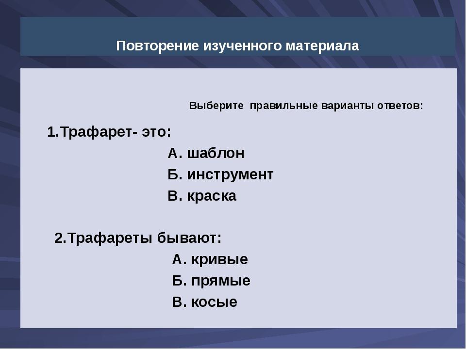 Теоретическое   испытание...