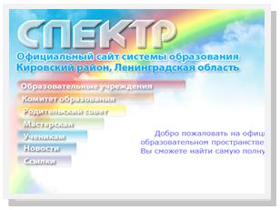 hello_html_5975f87b.png