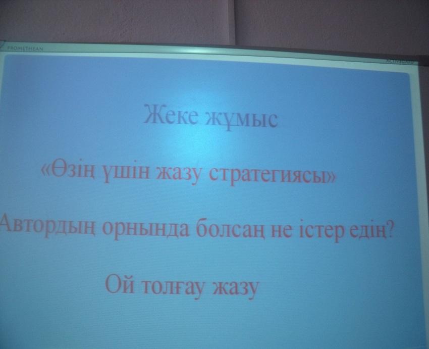 C:\Users\user\Desktop\Сурет сабак\105_FUJI\DSCF5626.JPG