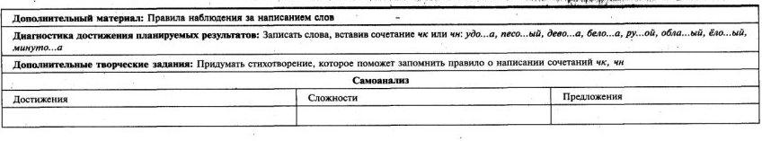 C:\Documents and Settings\Admin\Мои документы\Мои рисунки\1564.jpg