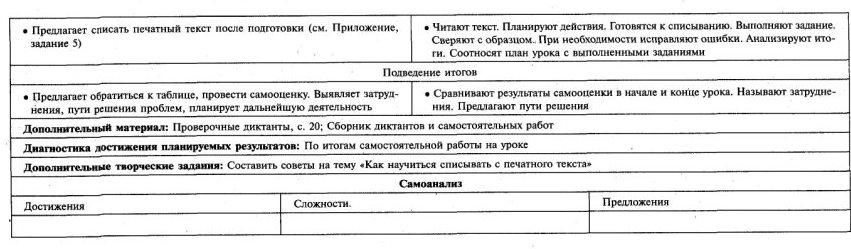 C:\Documents and Settings\Admin\Мои документы\Мои рисунки\1526.jpg