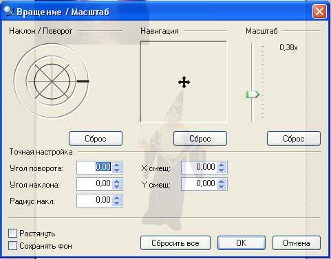 hello_html_1d3cc0c8.jpg