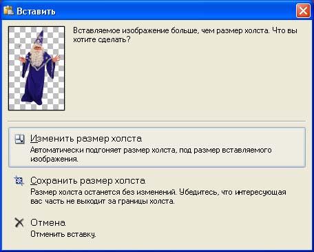hello_html_49d60173.jpg
