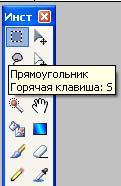 hello_html_4d0b47b3.jpg