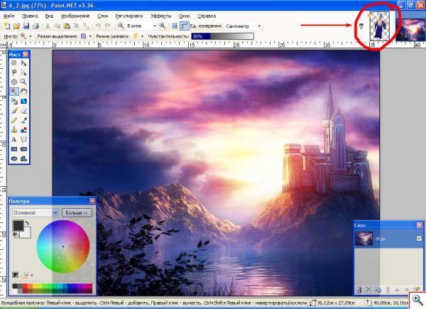 hello_html_93ace6d.jpg