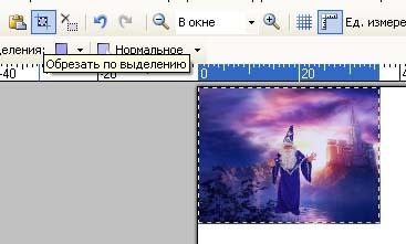 hello_html_m2f4d80cd.jpg