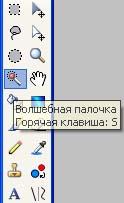hello_html_m5f58cc30.jpg