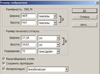 hello_html_m76e645fb.jpg