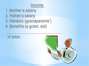 Income   1. Mother's salary 2. Father's salary 3. Pension (grandparents') 4.