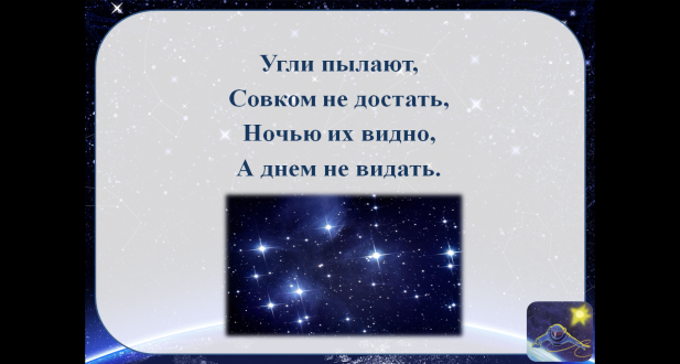 hello_html_m418b49c1.png