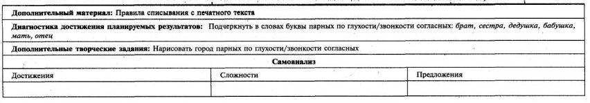 C:\Documents and Settings\Admin\Мои документы\Мои рисунки\1575.jpg
