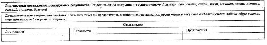 C:\Documents and Settings\Admin\Мои документы\Мои рисунки\1593.jpg