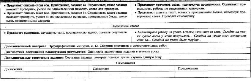 C:\Documents and Settings\Admin\Мои документы\Мои рисунки\1589.jpg