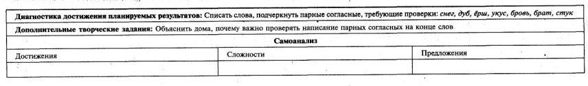 C:\Documents and Settings\Admin\Мои документы\Мои рисунки\1577.jpg