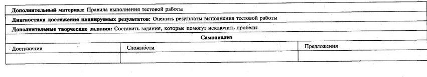 C:\Documents and Settings\Admin\Мои документы\Мои рисунки\1599.jpg