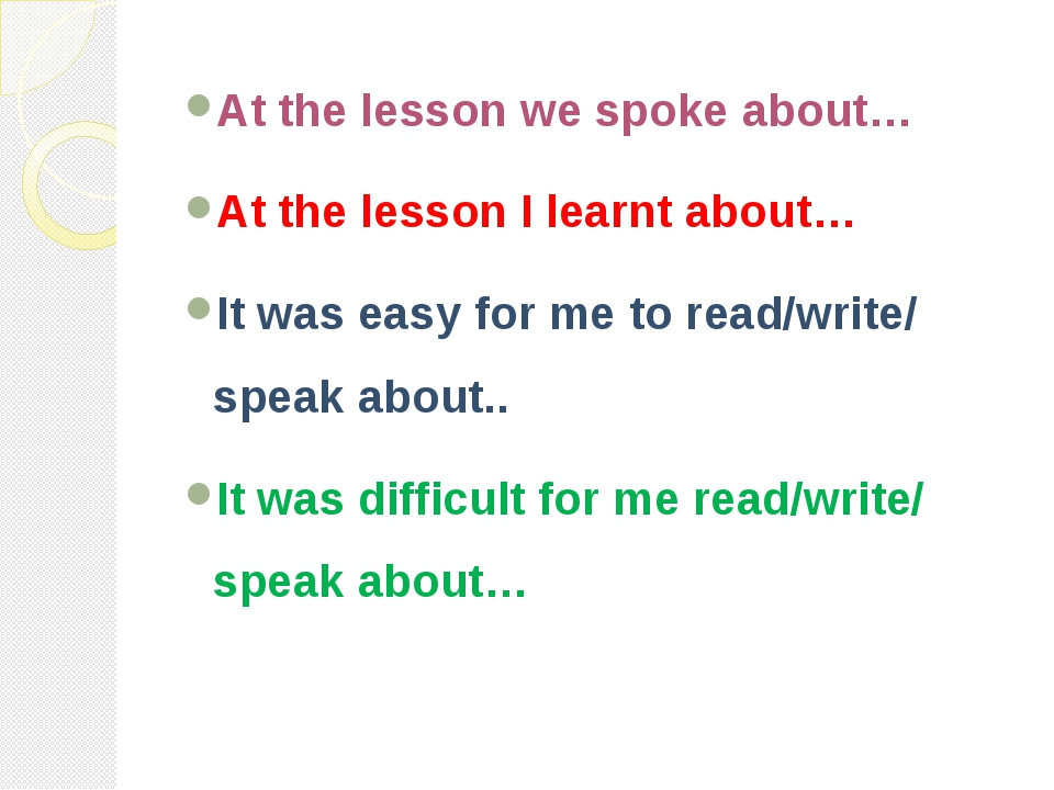 At the lesson we spoke about… At the lesson I learnt about… It was easy for m...