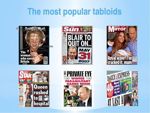 The most popular tabloids